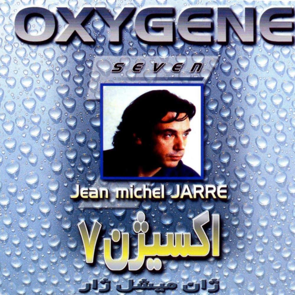 اکسیژن 7 - ژان میشل ژار
