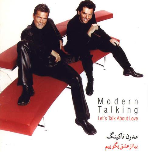 بیا از عشق بگوییم - مدرن تاکینگ