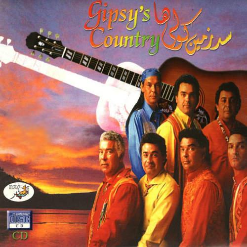 سرزمین کولی ها - گروه جیپسی کینگ