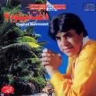 بندر خوبم - محمود جهان
