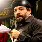 آقا دیگه بیا الغوث و الامان - حاج محمود کریمی