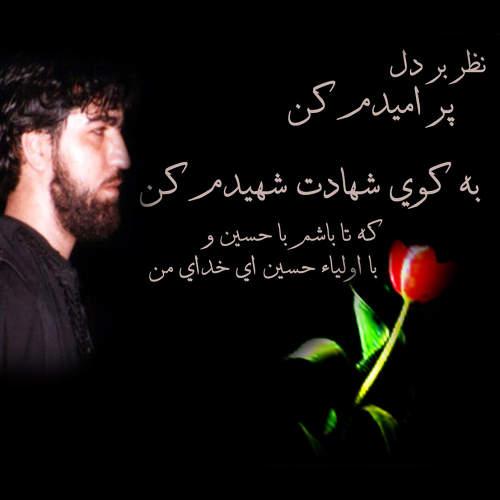 گلچین محرم ۱۳۸۲ - مرحوم سید جواد ذاکر