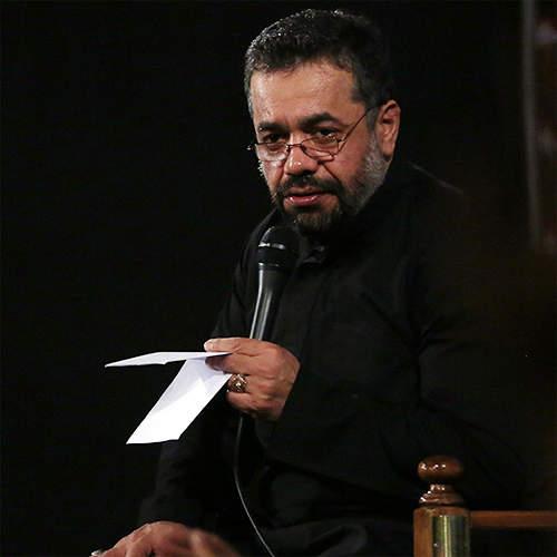 روز اربعین حسینی ۱۳۹۴ - حاج محمود کریمی