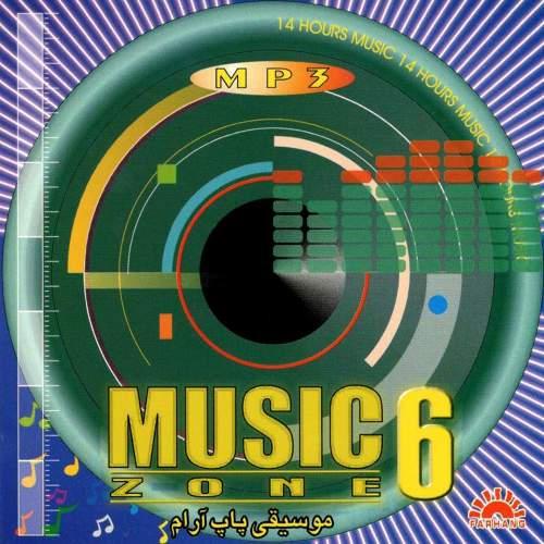 منتخبی از بهترین نوازندگان جهان ( بی کلام ) - Kenny G - گروهی از هنرمندان