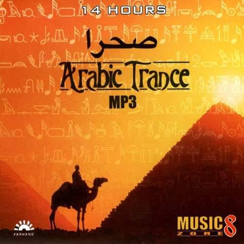 موسیقی تند عربی ( بی کلام ) - Arabian Spices