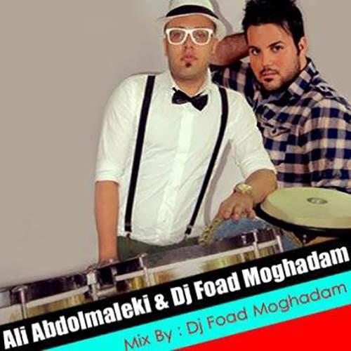 ریمیکس آهنگ های علی عبدالمالکی - علی عبدالمالکی