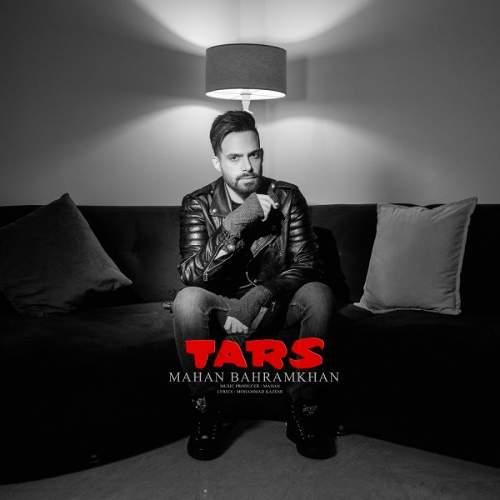 ترس - ماهان بهرام خان