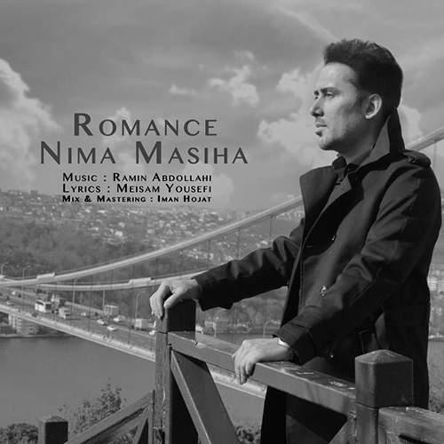 داستان عاشقانه - نیما مسیحا