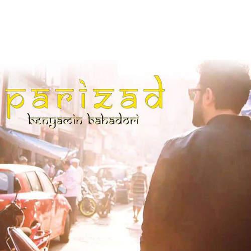 پریزاد - بنیامین بهادری