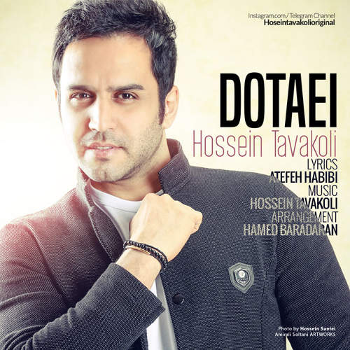دوتایی - حسین توکلی