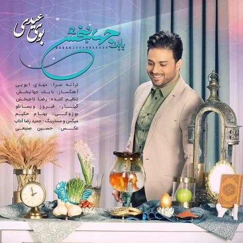 بوی عیدی - بابک جهانبخش