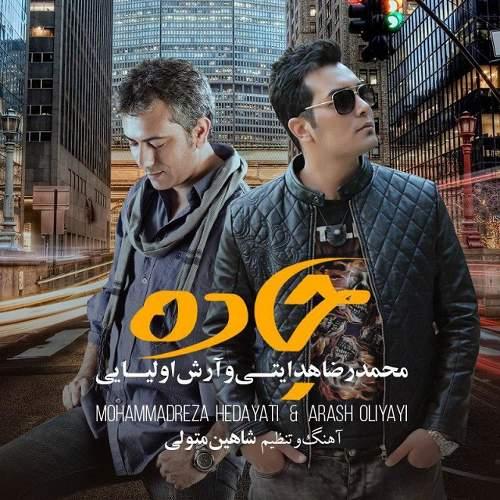 جاده - محمدرضا هدایتی و آرش اولیایی