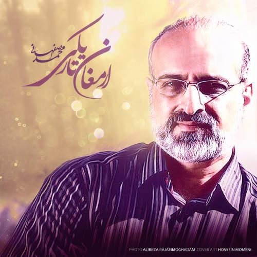 ارمغان تاریکی - محمد اصفهانی