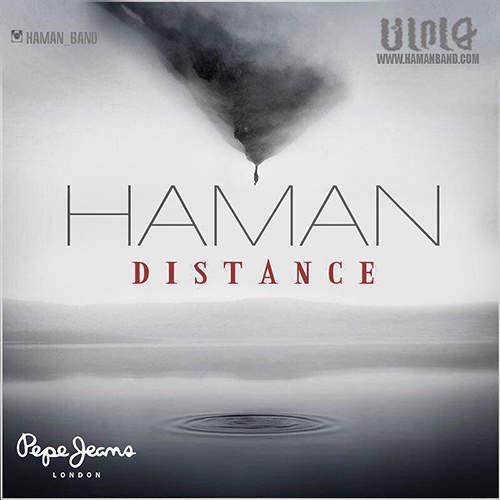 فاصله - گروه هامان