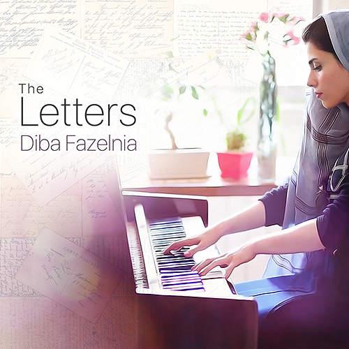 نامه ها