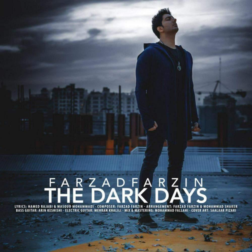 روزهای تاریک - فرزاد فرزین
