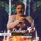 دلبر - مسعود صابری