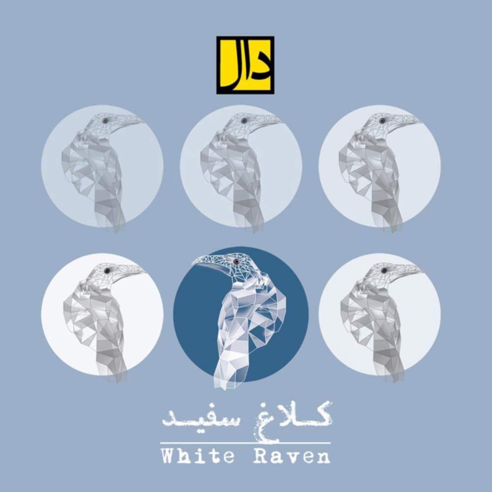 کلاغ سفید - گروه دال