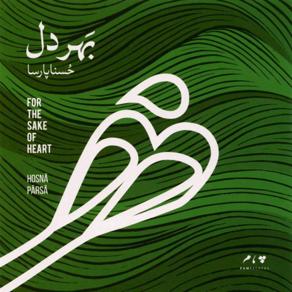 رنگ اصفهان (اصفهان)