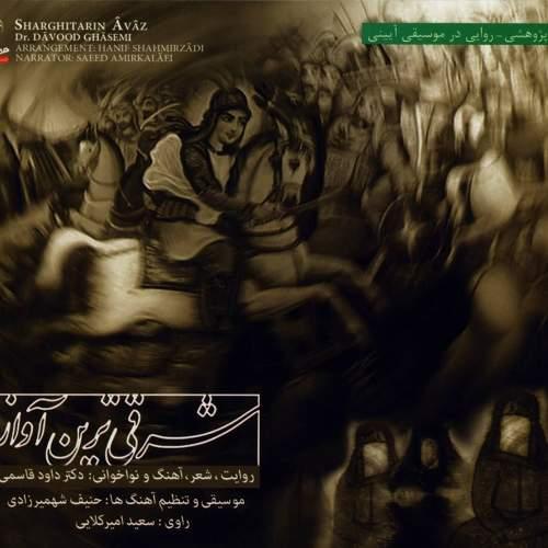 شبیه خوانی امام حسین، وصل به نوای رجز خوانی در رمل، ادامه روایت