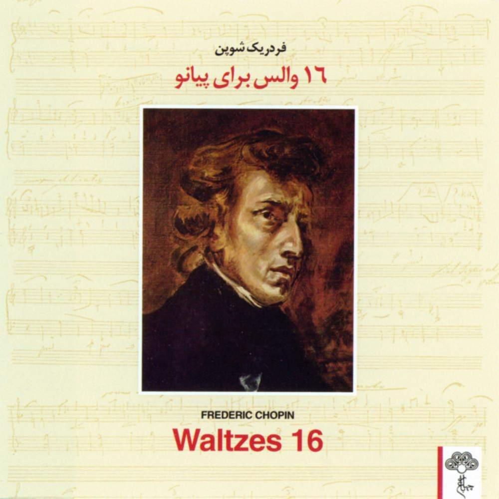 16 والس برای پیانو - فردریک شوپن