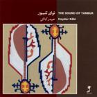 قطعه ی وه هار (بهار) - حیدر کاکی