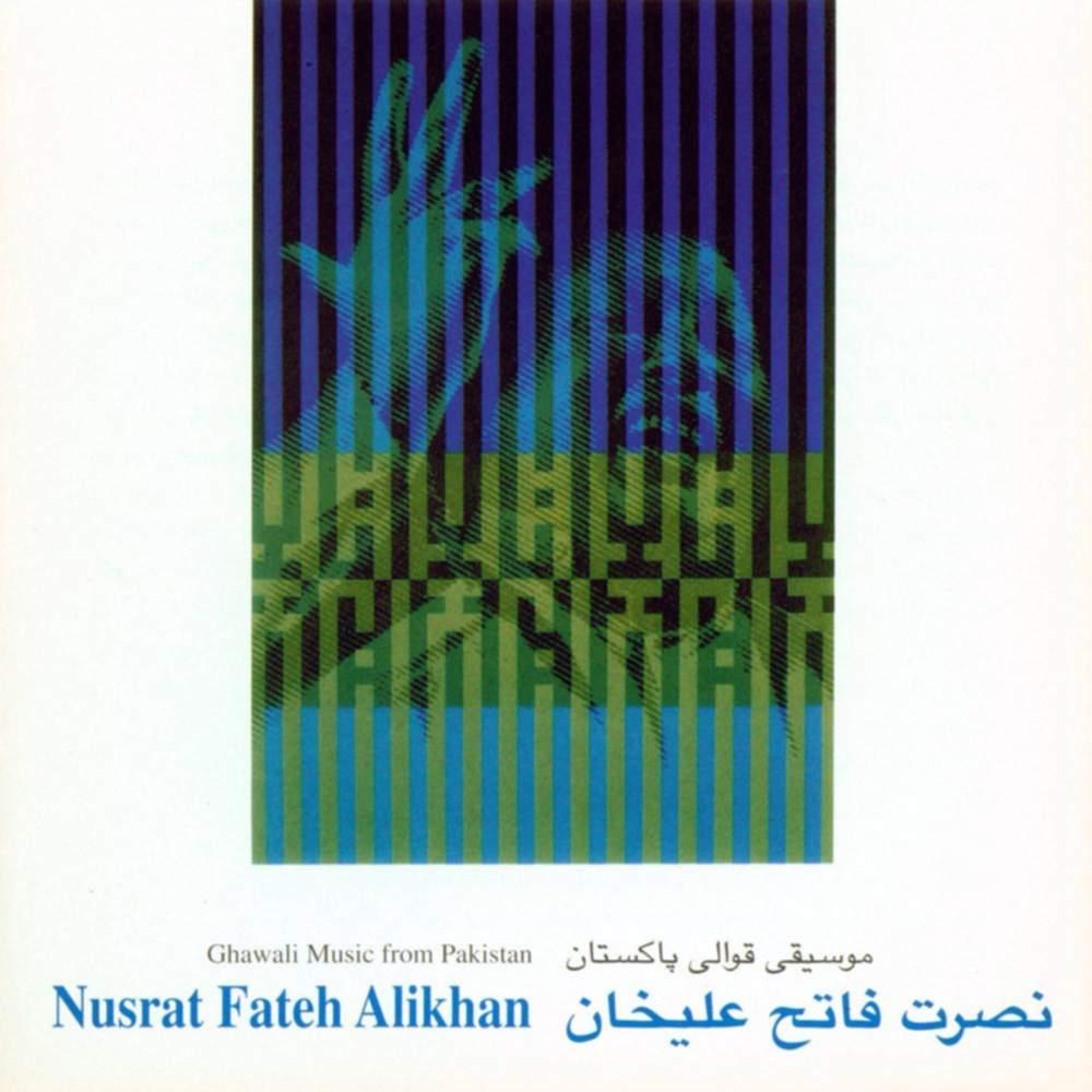 موسیقی قوالی پاکستان - نصرت فاتح علیخان