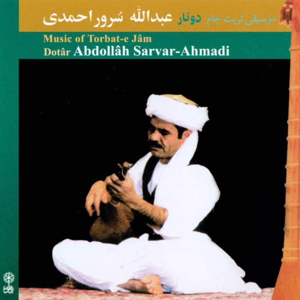 موسیقی تربت جام - دوتار - عبدالله سرور احمدی