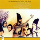 دستگاه ماهور 1 - غلامحسین درویش (درویش خان) و میرزا حسینقلی و میرزا عبدالله فراهانی