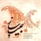 آواز (سه گاه) - شهرام میرجلالی و شهرام ابوعامری و سعید رودباری