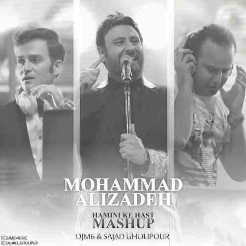 همینه که هست (ریمیکس) - Dj M6 و سجاد قلی پور و محمد علیزاده