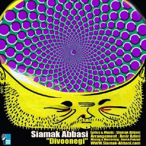 دیوونگی - سیامک عباسی