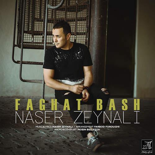 فقط باش - ناصر زینلی