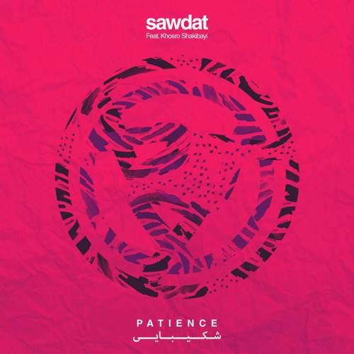 Patience - Sawdat و خسرو شکیبایی