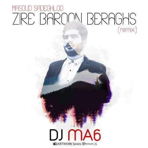 زیر بارونا برقص (ریمیکس) - مسعود صادقلو و Dj MA6