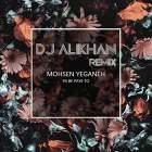 پا به پای تو (ریمیکس) - محسن یگانه و Dj Alikhan