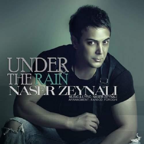 زیر بارون - ناصر زینلی