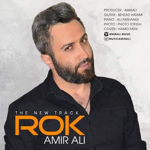 رک - امیر علی