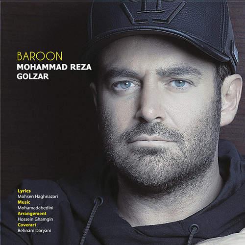 بارون - محمدرضا گلزار