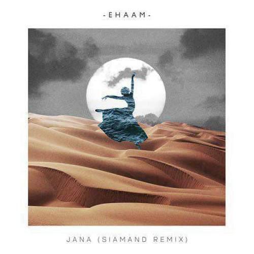 جانا (ریمیکس) - ایهام و Siamand