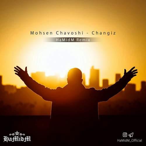 چنگیز (ریمیکس) - محسن چاوشی و HaMidM