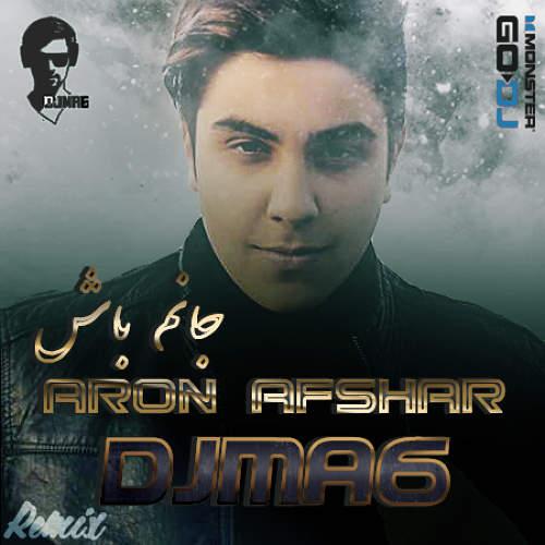 جانم باش (ریمیکس) - آرون  افشار و Dj MA6
