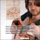 کلاسیک ایرانی - امید  شیرودی