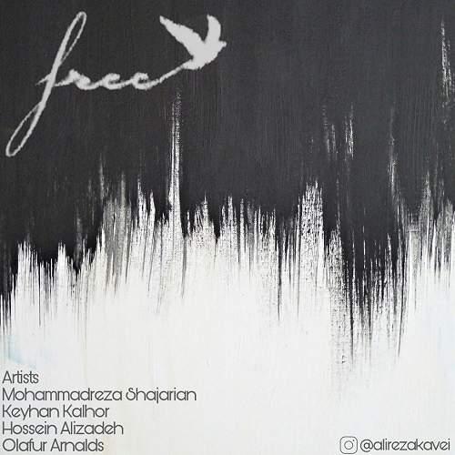 Free - علیرضا کاوئی