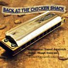 Back At The Chicken Shack - سعید  آمال نیک و میثاق  دمیرانی