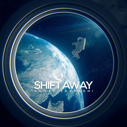 Shift Away