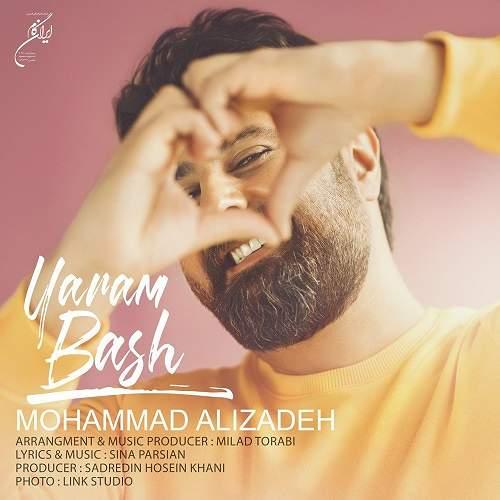 یارم باش - محمد علیزاده