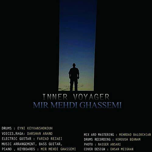 Inner Voyager