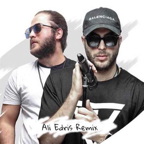 نمیرم (ریمیکس) - آرش AP, و ,مسیح و علی ادریس