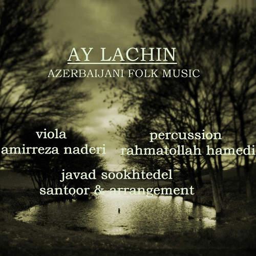 آی لاچین